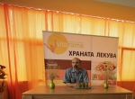 Lectures of dr. Pashkulev and Dimitar Dragiev, part of the Lidiya Kovacheva week